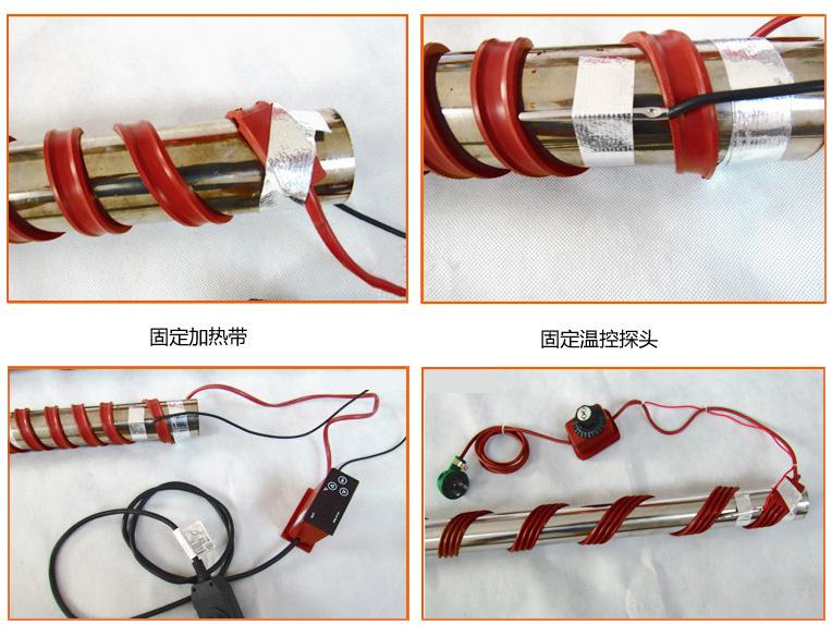 压缩机电热带2细节.jpg