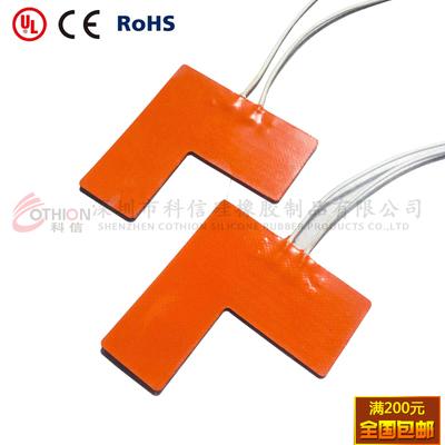 硅胶电热板,橘红色硅胶材质厚1.5绝缘不漏电硅橡胶电加热板