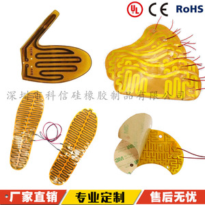 Glove insulation thermoelectric film PI film