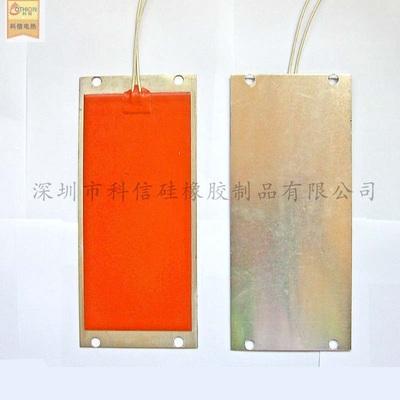 柜体防霜用 电热板