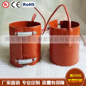 Silicone electric heating ring for automobile filter