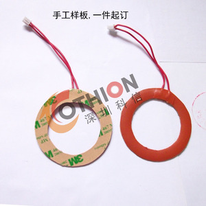 Custom-made silicone heating pad