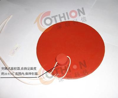 硅胶电热片(带恒温开关)
