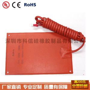 门/柜除湿加热板 硅胶加热器 带铝板加热板