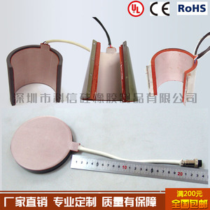 Silicone electric heating plate for transfer machine