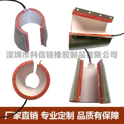 热转印机专用的 锥形烤杯垫