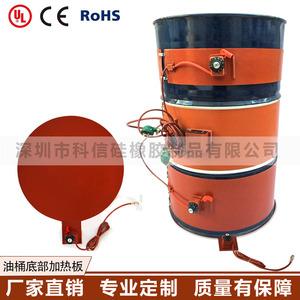 200 liter oil drum heater