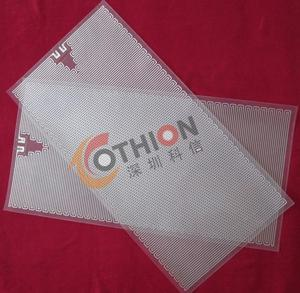 PET electric heating film