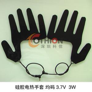 硅胶电热手套