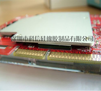 Auxiliary cooling silicone film