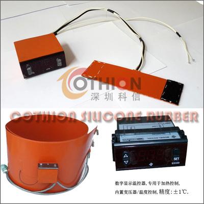 数显温控器