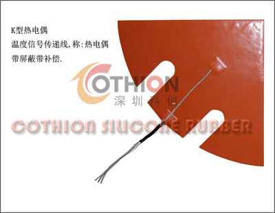 K type thermocouple with shielding tape compensation