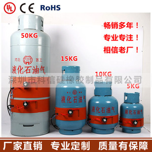 Gas tank silicone heater