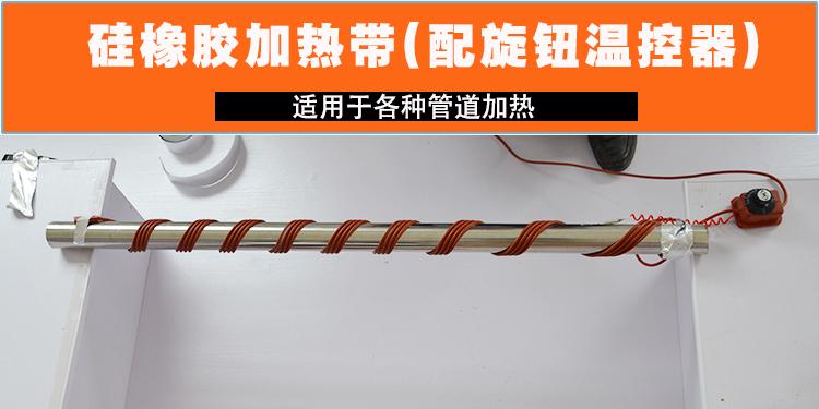 压缩机电热带1.jpg