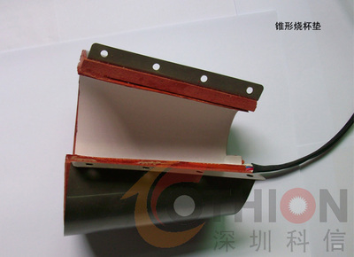 Conical baking coaster for heat transfer machine