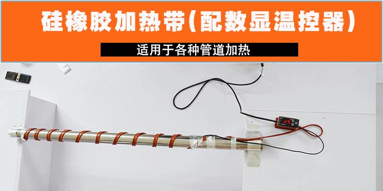 压缩机电热带2.jpg