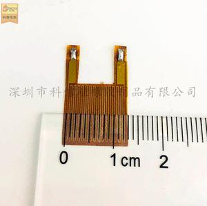 小型发热片,5v加热片,电热膜