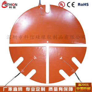 防水加热片 硅胶加热器 高温250度加热板