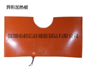 Silicone heating sheet