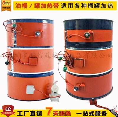 200L油桶加热器,硅胶加热带|防止油脂凝固