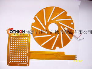Pi heating ring