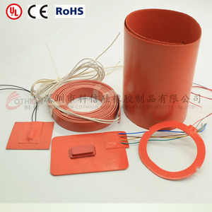 Electric heating silicone heater