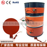 200 liter oil drum heater