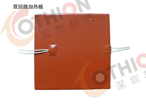 General mechanical equipment heating uses silica gel heating sheet produced by Shenzhen Kexin Silico