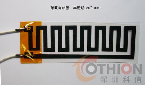 低温红外辐射碳浆电热膜