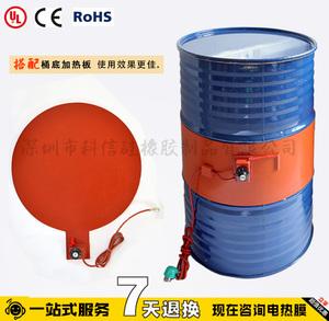 25L油桶/水桶电热带
